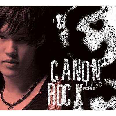 Canon Rock 專輯封面