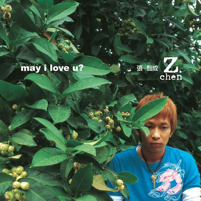May I Love You 專輯封面