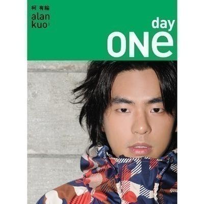 2009柯有綸全創作ONE DAY 專輯封面