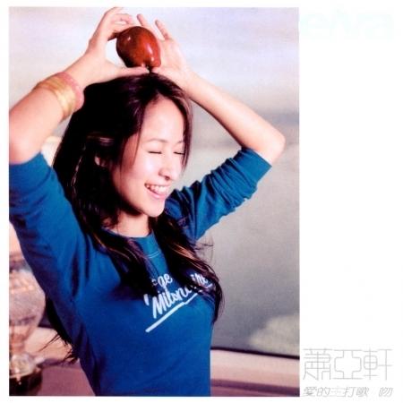 愛的主打歌 吻 專輯封面