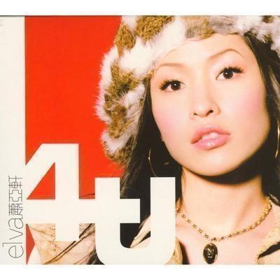 4 U 專輯封面