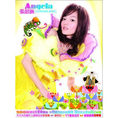 潘朵拉 專輯封面