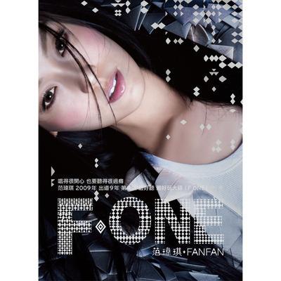 F ONE 專輯封面