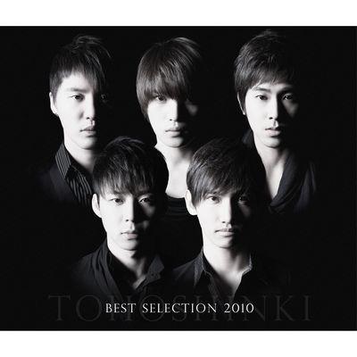 神起精選 2010 專輯封面