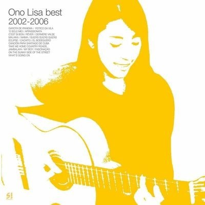 Ono Lisa best 2002-2006 新歌+精選 專輯封面