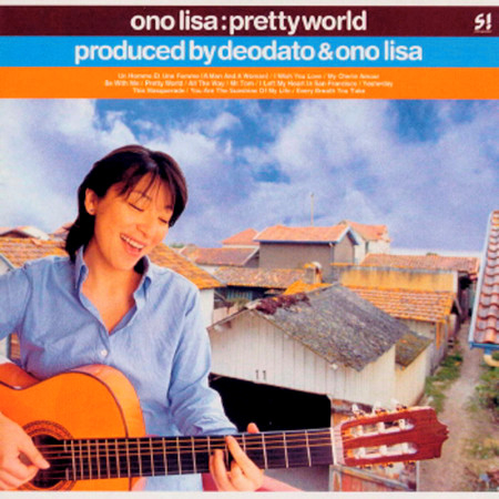Pretty World 美麗新世界 專輯封面