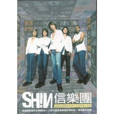 首張同名專輯 專輯封面