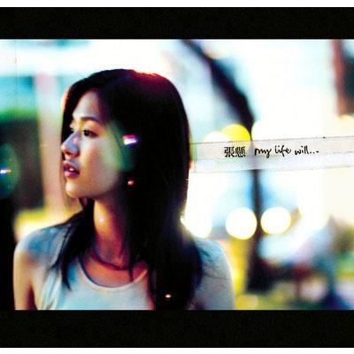 寶貝 專輯封面