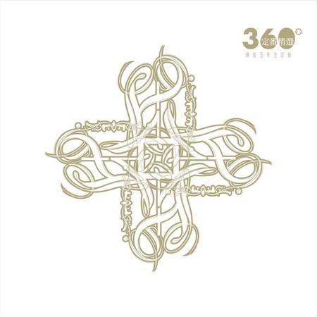 F4 360度定番精選輝煌五年全記錄 專輯封面