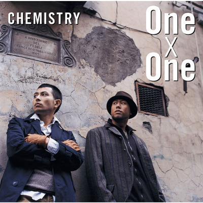 無限化學 專輯封面