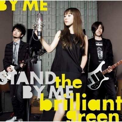 Stand by me 專輯封面