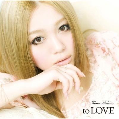 to LOVE 愛的次世代 專輯封面
