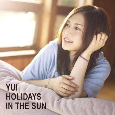 Holiays in the sun 專輯封面