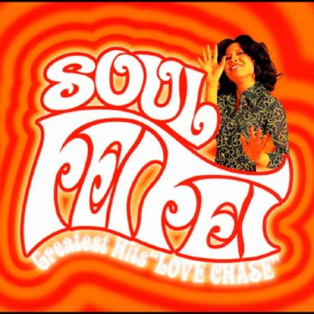 Soul - Fei Fei! 專輯封面