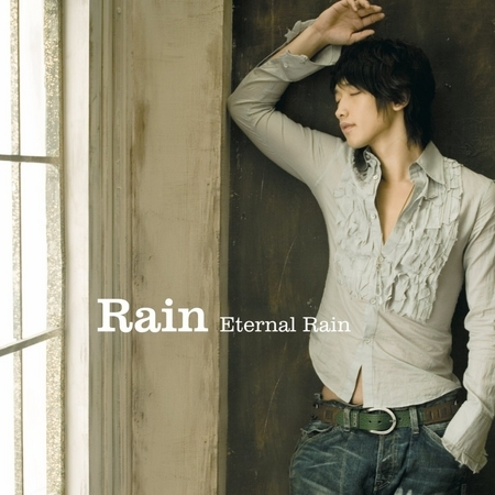 Eternal Rain 永恆的雨 專輯封面