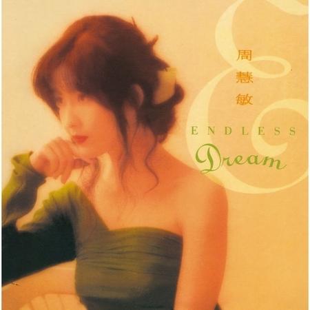 BTB-ENDLESS DREAM-周慧敏 專輯封面