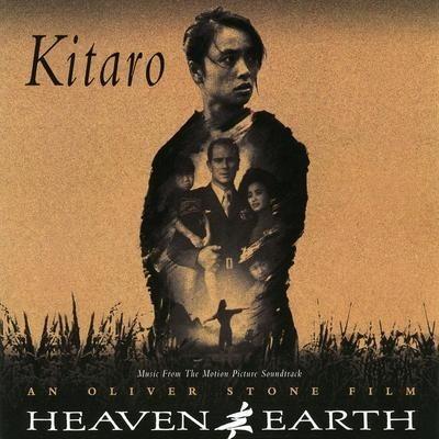 Heaven & Earth 專輯封面