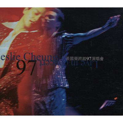 跨97演唱會(香港版) 專輯封面