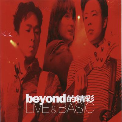 BEYOND LOVE & BASIC(香港版)LIVE 專輯封面