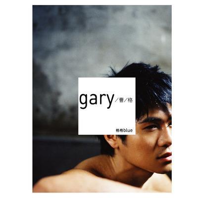 格格blue 專輯封面