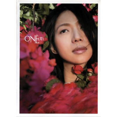 ONE芳新歌+精選 專輯封面