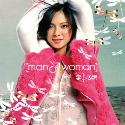 MAN  WOMAN 專輯封面