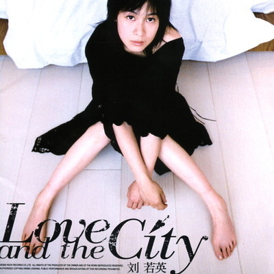 Love and the City 專輯封面