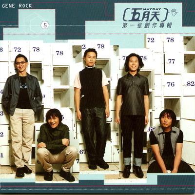 第一張創作專輯 專輯封面