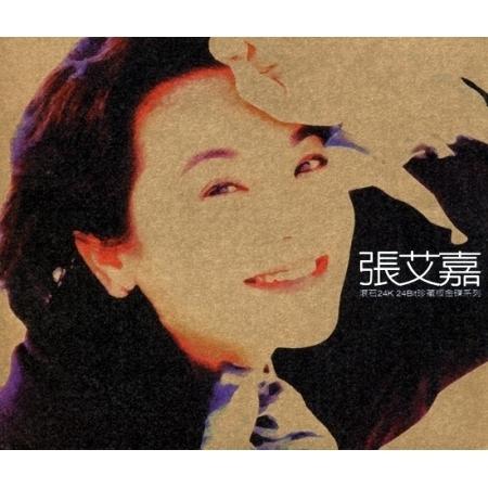 滾石24K24Bit珍藏版金碟系列 專輯封面