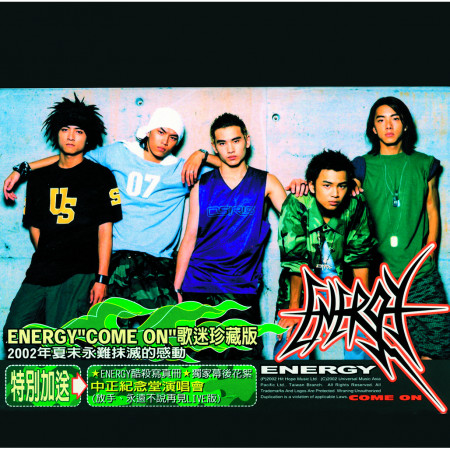 ENERGY! COME ON! 專輯封面