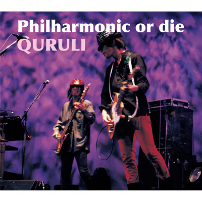 Philharmonic or die 專輯封面