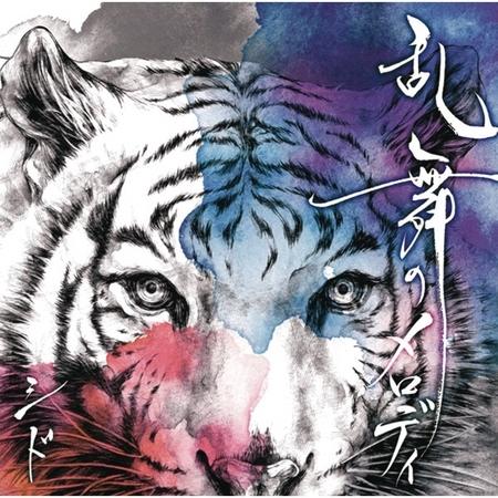 亂舞之旋律 專輯封面