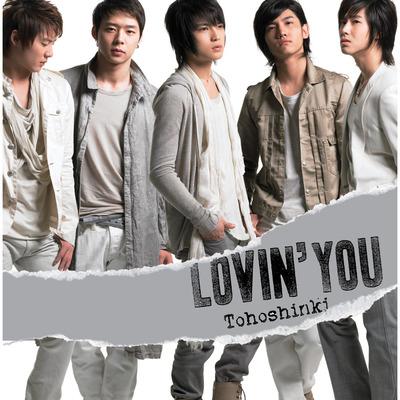 Lovin' you 專輯封面