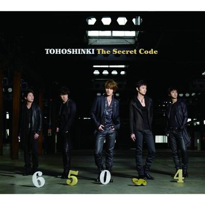神起密碼(The Secret Code) 專輯封面