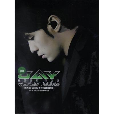2007世界巡迴演唱會 專輯封面