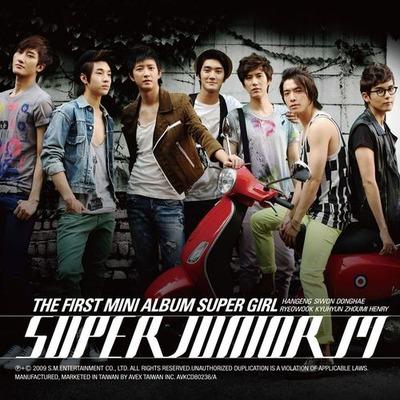 首張國語迷你專輯 [SUPER GIRL]B版 專輯封面
