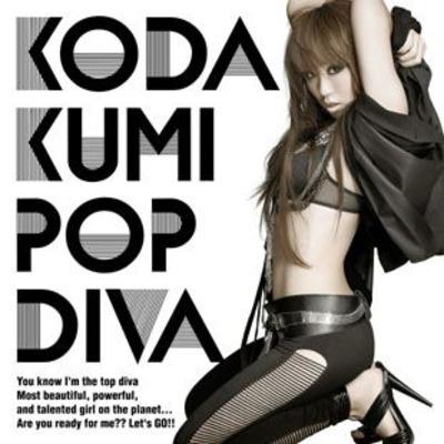 POP DIVA 專輯封面