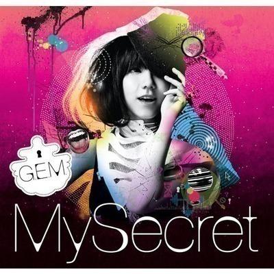MySecret 專輯封面