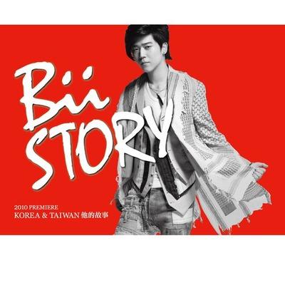 Bii Story 專輯封面