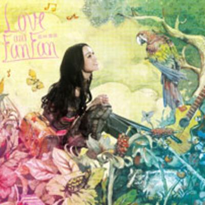 Love & FanFan 專輯封面