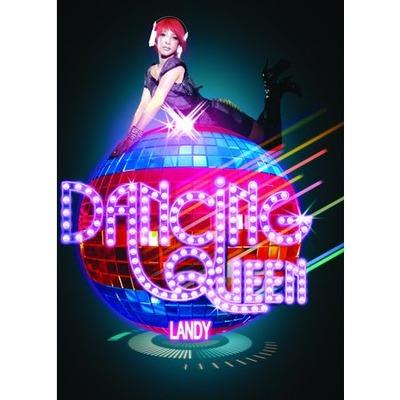 Dancing Queen 專輯封面