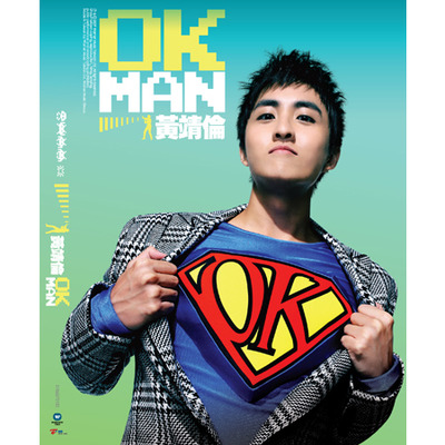 OK Man 專輯封面