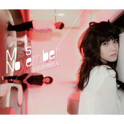 Miss November 專輯封面