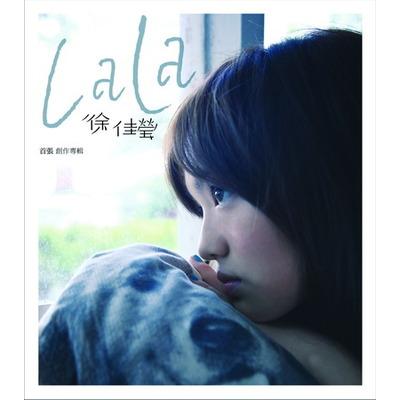 Lala首張創作專輯 專輯封面