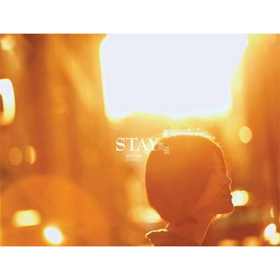 蕭賀碩 「stay」第二張個人創作專輯 專輯封面