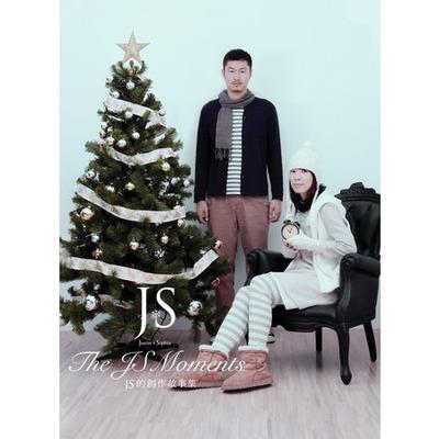 JS的創作故事集 專輯封面
