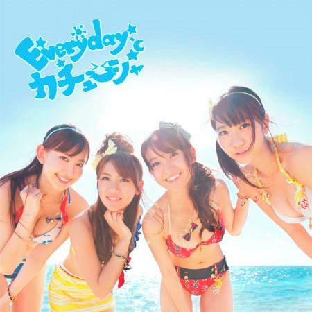 Everyday,髮箍〈Type-B〉 專輯封面