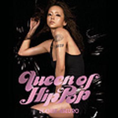 嘻哈時尚女王 專輯封面