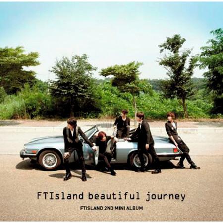 美麗的旅程 專輯封面
