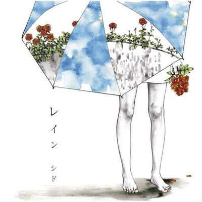 Rain 專輯封面